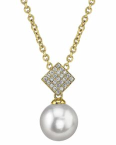 18K Gold Japanese Akoya Cultured Pearl & Diamond Lizzie Pendant Necklace